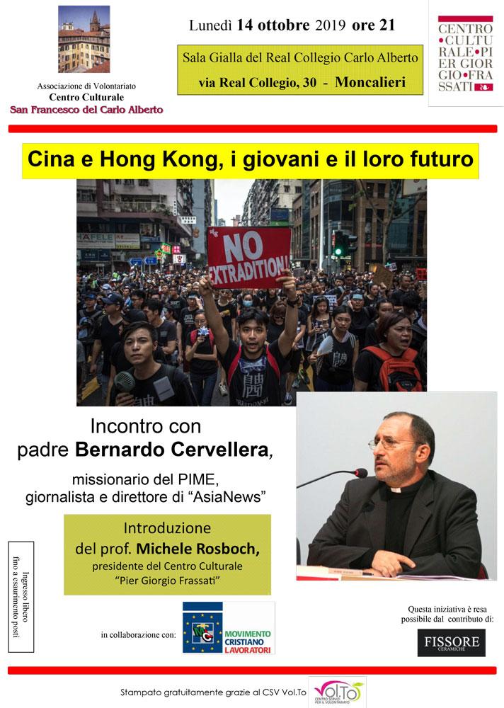 CINA E HONG KONG, I GIOVANI E IL LORO FUTURO