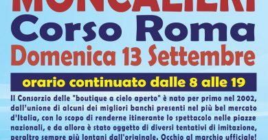 """Gli Ambulanti di Forte dei Marmi®"""" a Moncalieri domenica 13 settembre"""
